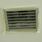 Entrada de aire, rejilla de ventilación
